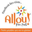 ΠΑΡΚΟ ΨΥΧΑΓΩΓΙΑΣ – Allou! Fun Park